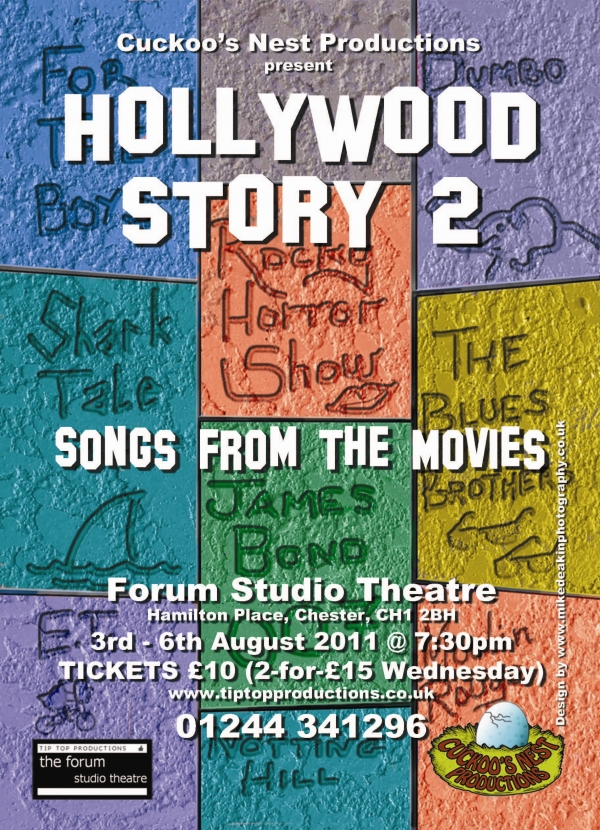 Hollywood Story 2
